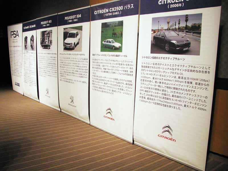 group-psa-put-a-clean-diesel-vehicles-in-all-brand-line-the-cheapest-cars-are-2-79-million-yen-of-the-strategy-price20160612-2