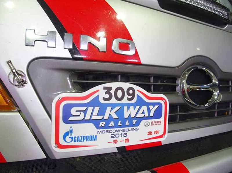 hino-team-sugawara-silk-way-rallys-first-race20160712-4