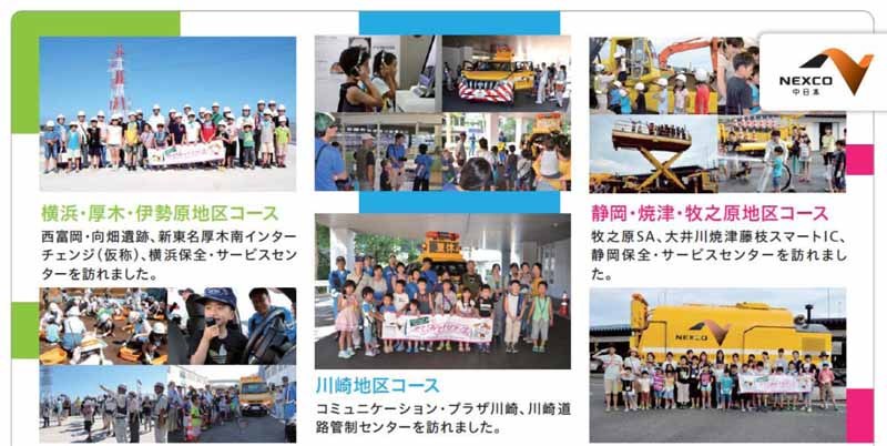 japan-during-nexco-a-look-at-the-highway-look-tours-held20160710-1