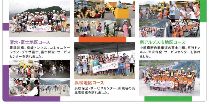 japan-during-nexco-a-look-at-the-highway-look-tours-held20160710-3