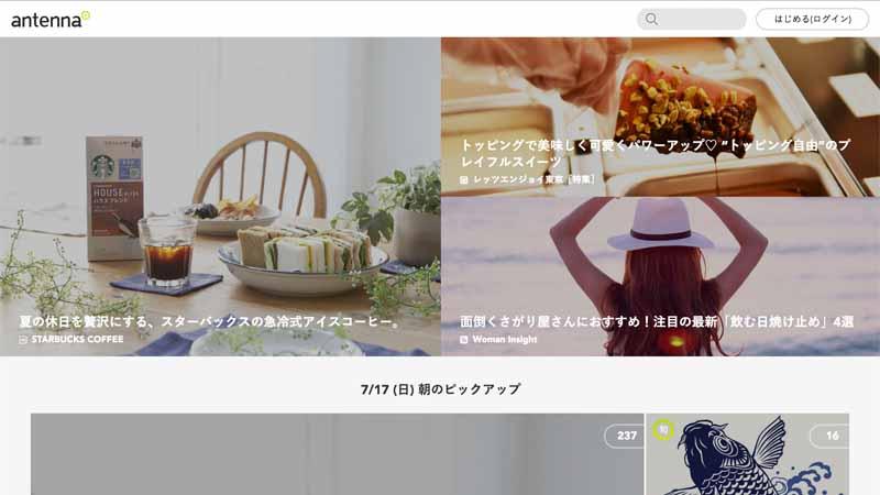 japans-first-car-of-digital-radio-amanek-channel-july-15-began-broadcasting-in-japan20160717-10