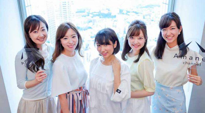 AmanekチャンネルがデンソーのNaviConと連携して、カーナビ連動放送を日本初始動へ