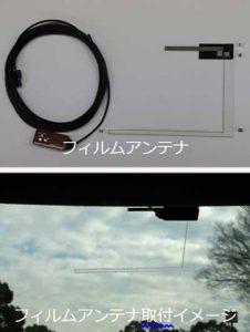 japans-first-car-of-digital-radio-amanek-channel-july-15-began-broadcasting-in-japan20160717-6