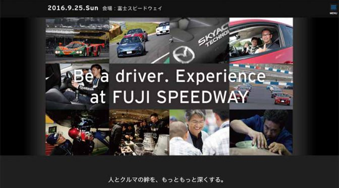 mazda-announced-the-be-a-driver-experience-an-overview-of-at-fuji-speedway20160715-1