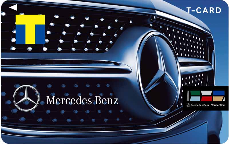 mercedes-benz-and-the-ccc-the-start-of-a-collaboration-project-with-marketing-promotions-and-marketing20160717-2