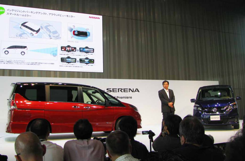 nissan-motor-co-ltd-equipped-with-a-pro-pilot-to-enable-the-automatic-operation-in-the-new-serena-to-august-released20160713-7