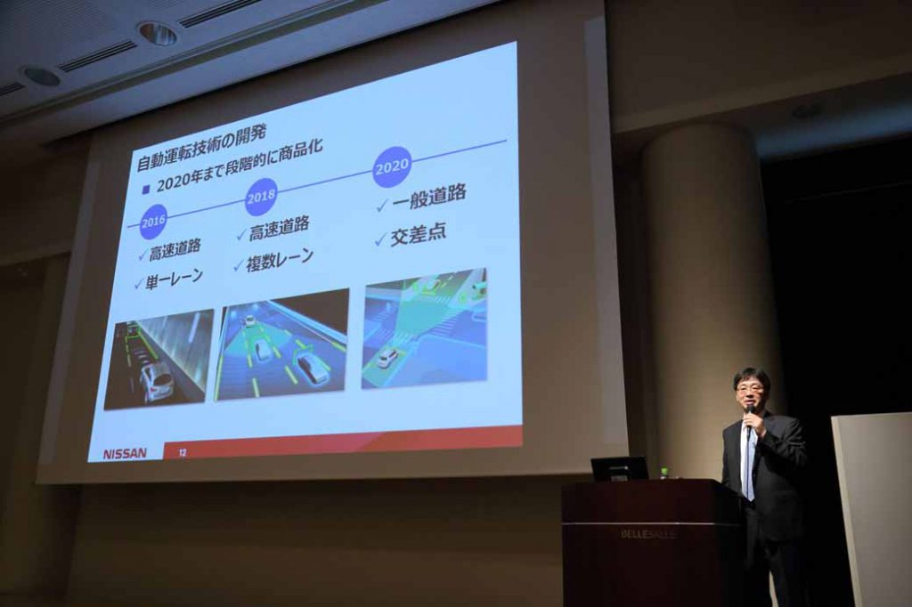nissan-motor-co-on-stage-in-the-symposium-of-the-automatic-operation-technology-suggest-a-roadmap-to-automatic-operation-vehicles-realization20160705-1