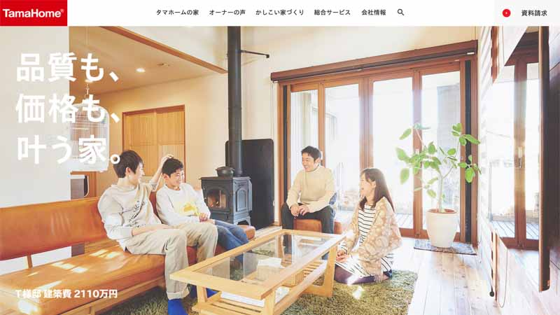 parking-share-service-eaves-parking-tamahomu-and-alliance20160707-6