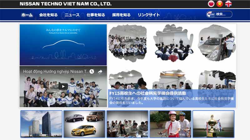 pasona-foster-automobile-design-and-development-engineers-in-collaboration-with-academia-of-nissan-techno-vietnam-hanoi-jiaotong-university20160708-2