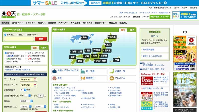 rakuten-travel-announced-the-car-rental-trends-of-summer-201620160708-2