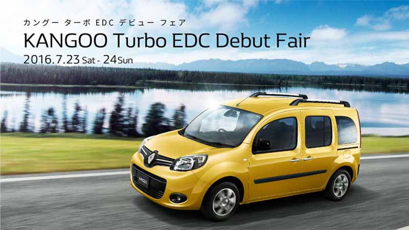 renault-japon-1-2l-direct-injection-turbo-and-six-speed-edc-new-equipped-renault-kangoo-zen-edc-is-released20160724-4