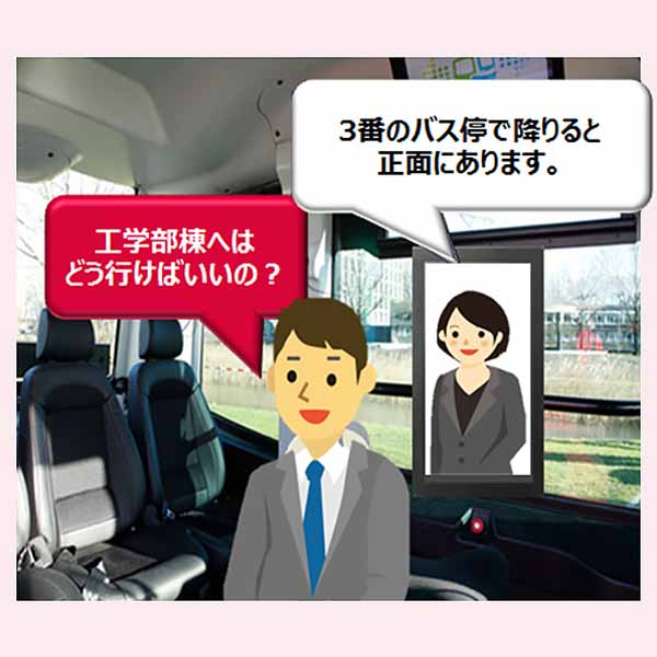 to-automatic-operation-bus-services-in-the-kyushu-university-ito-campus20160712-5