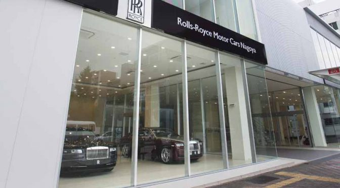 uk-rolls-royce-motor-cars-the-new-offices-opened-in-the-central-district-it-debuted-the-new-dawn-in-the-same-area20160728-3