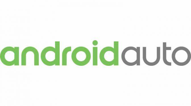 volkswagen-announced-android-auto-corresponding-model20160714-1
