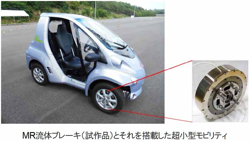 akebono-brake-industry-developed-the-mr-fluid-brake-that-does-not-rely-on-friction20160815-1