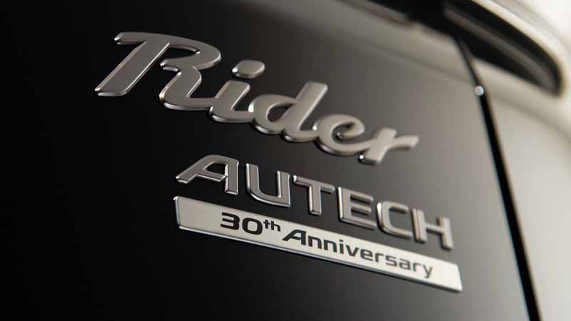 autech-launched-the-new-serena-based-life-care-vehicle20160827-12