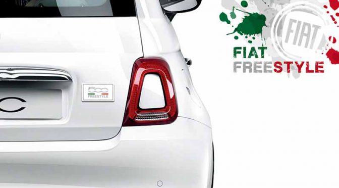 FCAジャパン、「Fiat 500 Super Pop Free Style」を発売