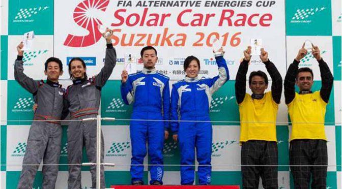 FIAソーラーカーレース鈴鹿2016、大阪産業大学チームがドリームクラスで優勝