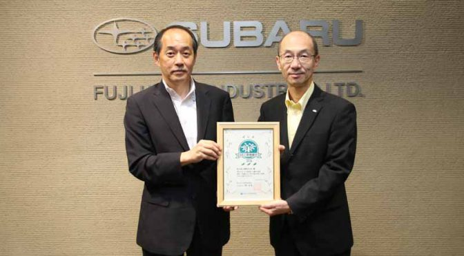 fuji-heavy-industries-ltd-first-get-the-highest-rank-in-the-environmental-rating-of-the-development-bank-of-japan20160808-1