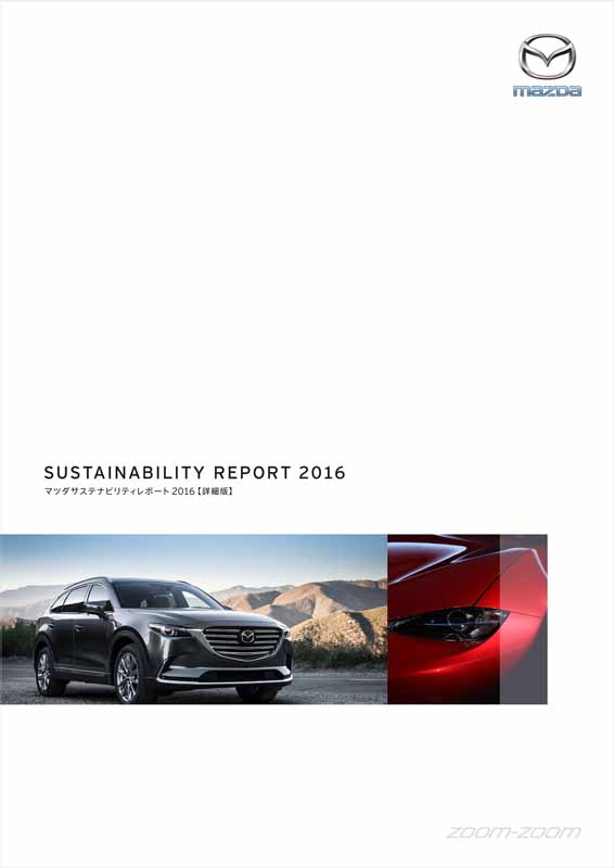 issued-mazda-the-sustainability-report-2016-and-annual-report-20160831-2