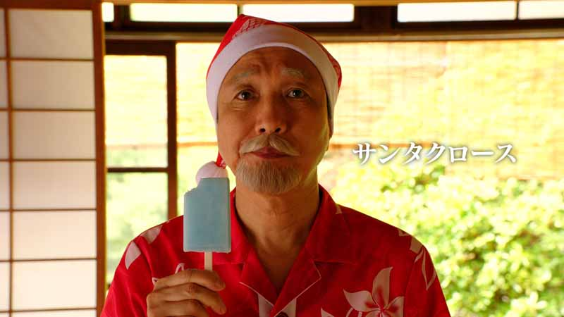 isuzu-elf-new-tvcm-kohinata-fumiyos-plays-midsummer-santa-claus-aired20160812-13