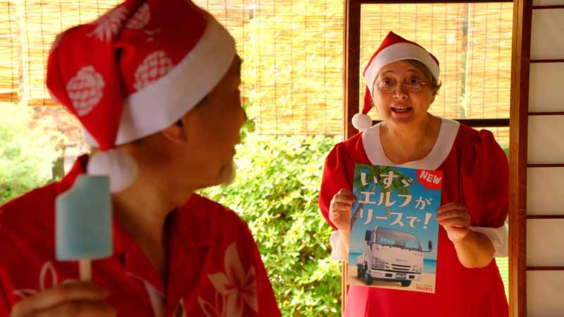 isuzu-elf-new-tvcm-kohinata-fumiyos-plays-midsummer-santa-claus-aired20160812-14