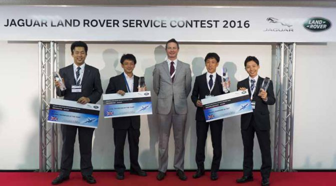 jaguar-land-rover-through-the-domestic-service-contest-2016-to-the-dispatch-of-the-top-two-people-to-the-world-tournament20160815-1