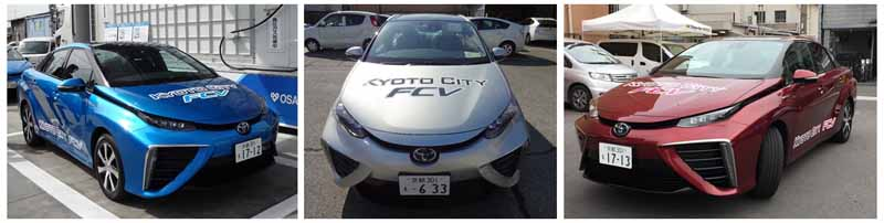 kyoto-city-environmental-border-policy-bureau-the-start-of-the-pay-car-sharing-business-utilizing-a-fuel-cell-vehicle-mirai20160812-1