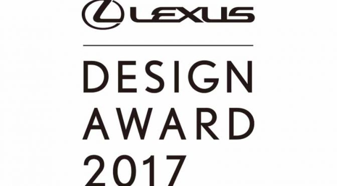 lexus-work-recruiting-the-start-of-the-international-design-competition-to-develop-and-support-the-next-generation-of-creators20160812-11