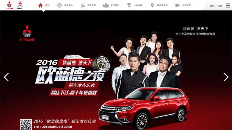 mitsubishi-motors-local-production-in-a-wide-saic-mitsubishi-motor-in-china-and-hunan-the-outlander20160828-1