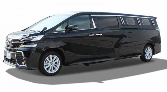 光岡自動車、バンタイプの洋型霊柩車「ヴェルファイアグランドリムジン」を発売