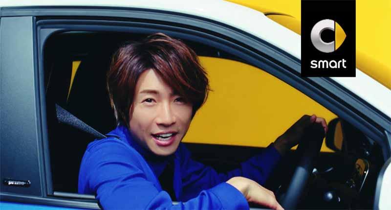 new-tv-cm-of-smart-smart-surprise-ride-from-monthly-8900-yen-hen-on-air-start20160805-9