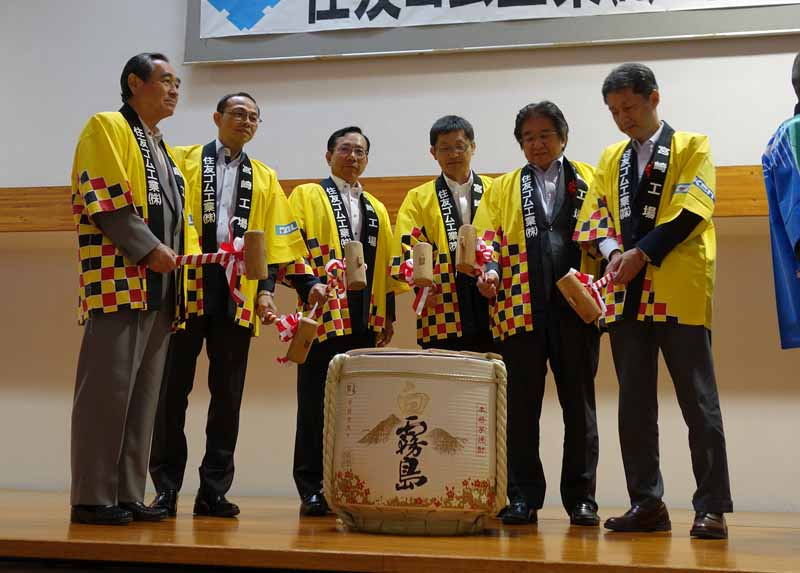 sumitomo-rubber-industries-miyazaki-factory-held-operations-40th-anniversary-festival20-160817-2