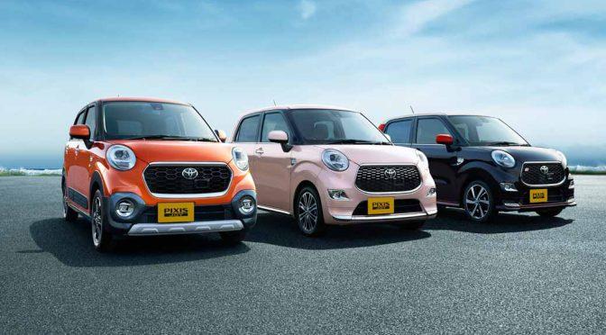 トヨタ自動車、新型軽乗用車ピクシス ジョイを発売