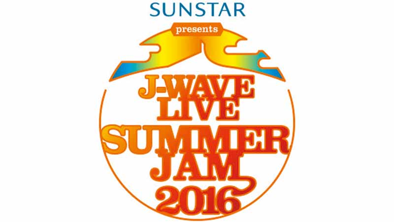 volkswagen-exhibited-at-the-j-wave-live-summer-jam-2016-0816-2