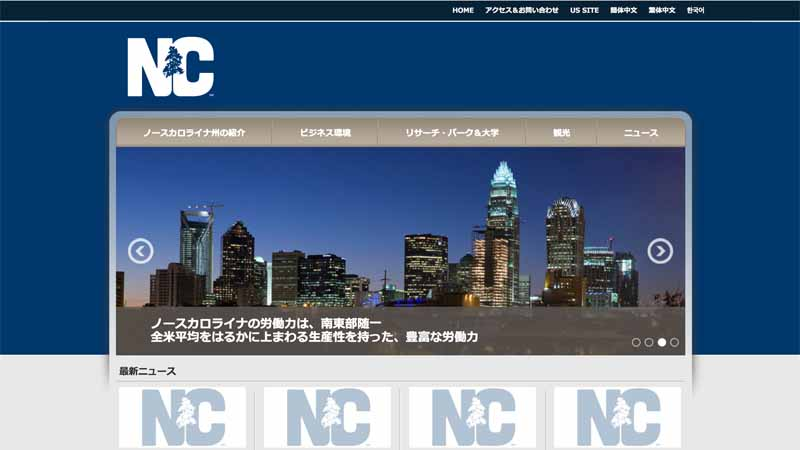 yokohama-rubber-to-tire-research-and-development-center-established-in-north-carolina-usa20160831-2