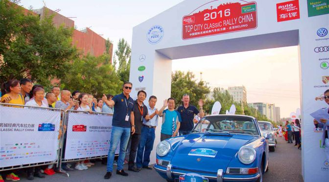 1964-year-made-the-porsche-911-won-the-top-city-classic-chinese-rally20160923-1