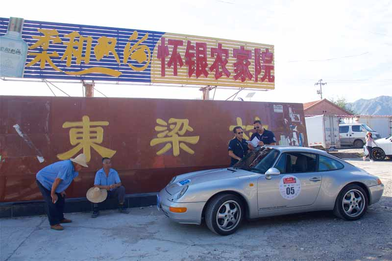 1964-year-made-the-porsche-911-won-the-top-city-classic-chinese-rally20160923-5