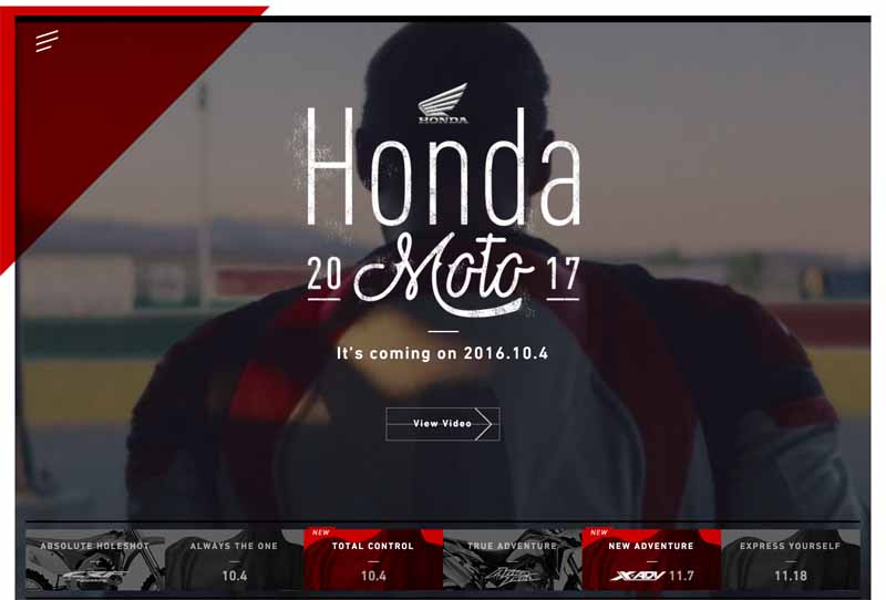 honda-open-the-global-communication-site-of-the-2017-large-sized-motorcycle-models-1