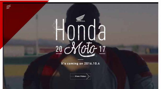 honda-open-the-global-communication-site-of-the-2017-large-sized-motorcycle-models-2