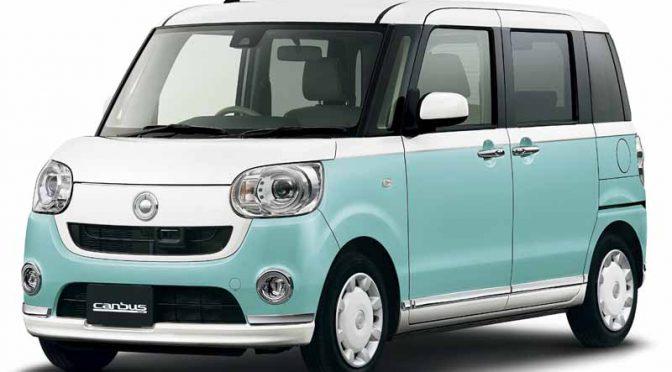 daihatsu-new-mini-passenger-car-move-canvas-is-released20160908-9