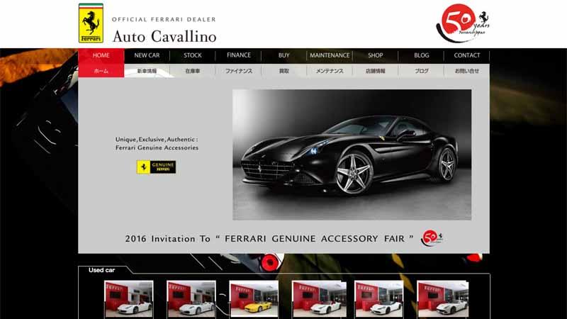 ferrari-regular-dealers-auto-cavallino-auto-cava-reno-established-in-kobe20160910-7