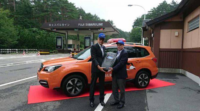 fuji-heavy-industries-ltd-cooperation-in-environmental-sustainability-activities-around-the-fuji-subaru-line20160916-1