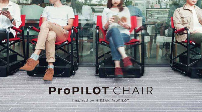 日産自動車、自動運転技術から着想。行列店の悩みを解消する「プロパイロットチェア」を公開