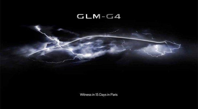 京都でEV量産を行うGLM、独ソフトウエア会社との協業で次世代のEVスーパーカー開発を目指す