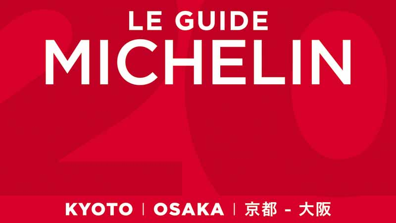 japan-michelin-tires-michelin-guide-kyoto-and-osaka-2017-october-21-friday-release20160913-2