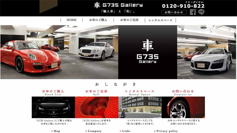 luxury-imported-car-gallery-g735gallery-opened-in-ginza-pre-open-at-the-start-of-the-contemporary-art-exhibition20160904-9