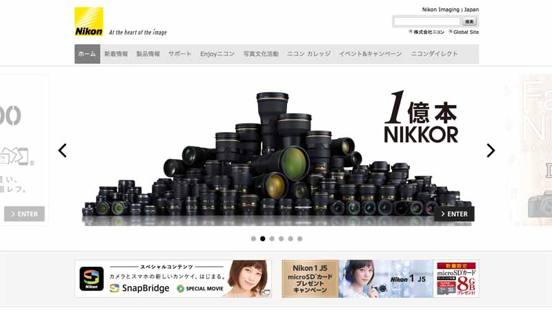 nikon-imaging-japan-exhibited-the-works-of-mr-yasushi-onishi-in-photo-exhibition-in-september20160904-2