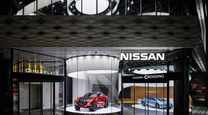 nissan-motor-co-nissan-brand-of-the-outgoing-base-nissan-crossing-is-924-open20160923-1