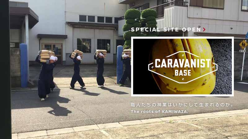 nv350-placing-a-caravan-nissan-motor-co-ltd-published-a-movie-content-to-honor-the-japanese-craftsmanship20160915-4